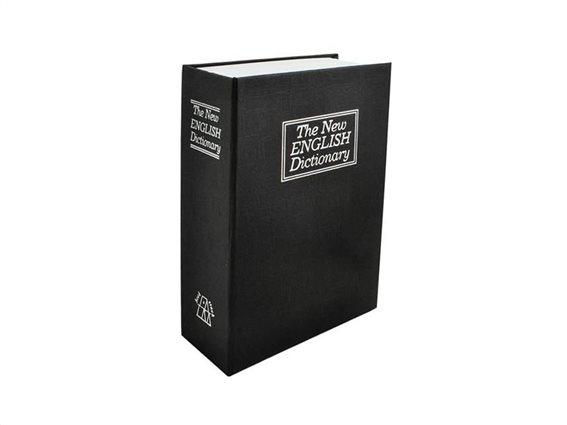 Βιβλίο Χρηματοκιβώτιο Ασφαλείας Κρύπτη με κλειδί, 18x11.5 cm