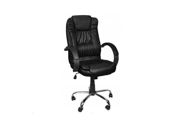 Malatec Καρέκλα Γραφείου Δερματίνη Μαύρη