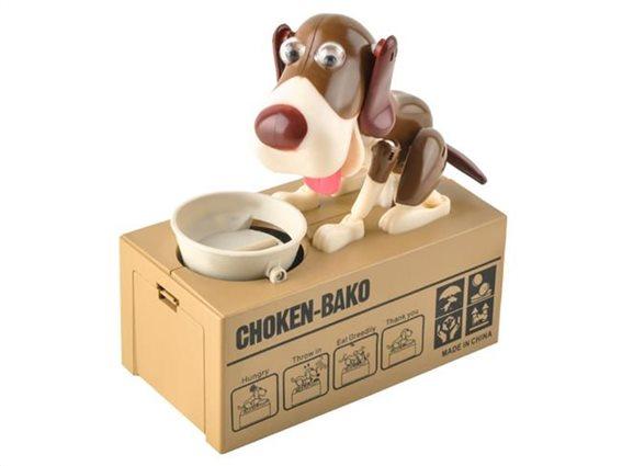Aria Trade Παιδικός Κουμπαράς Κερμάτων Σκυλάκι σε λευκό καφέ χρώμα, 15x8x17 cm