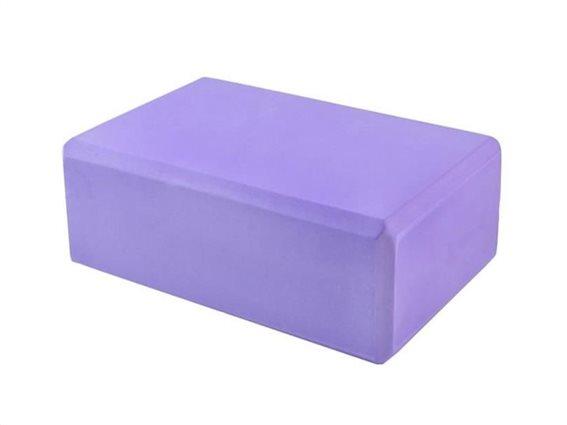 Τουβλάκι Ισορροπίας Yoga Block σε μωβ χρώμα, 15x23x7.6cm