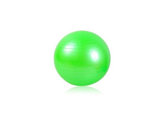 Φουσκωτή μπάλα γυμναστικής για Yoga και Pilates διαμέτρου 65cm, Fitness Ball Πράσινο