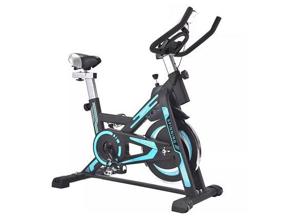 Aria Trade Spin Bike AT683