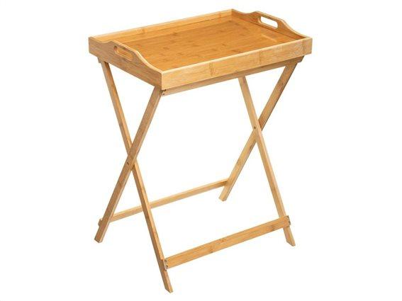 Πτυσσόμενο Τραπέζι από ξύλο Μπαμπού με αφαιρούμενο δίσκο σερβιρίσματος, 50x36x65.5 cm
