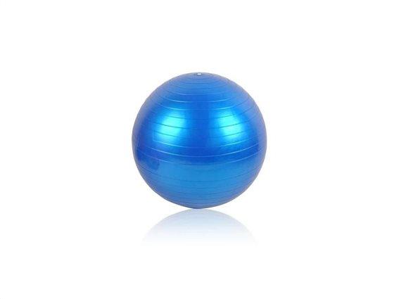 Φουσκωτή μπάλα γυμναστικής για Yoga και Pilates διαμέτρου 75cm, Fitness Ball Μπλε