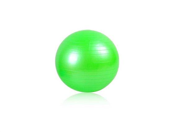 Φουσκωτή μπάλα γυμναστικής για Yoga και Pilates διαμέτρου 75cm, Fitness Ball Πράσινο