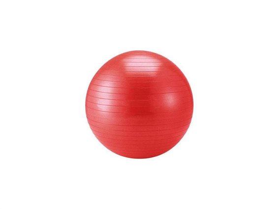 Aria Trade Μπάλα Pilates 75cm Red