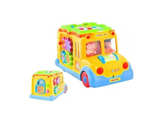 Αυτοκίνητο δραστηριοτήτων με μελωδίες και ήχους για ηλικίες άνω του ενός έτους, Bus Toy Book