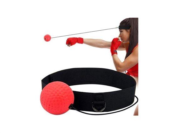 Aria Trade Μπάλα Γυμναστικής Για Την Εξάσκηση Των Αντανακλαστικών