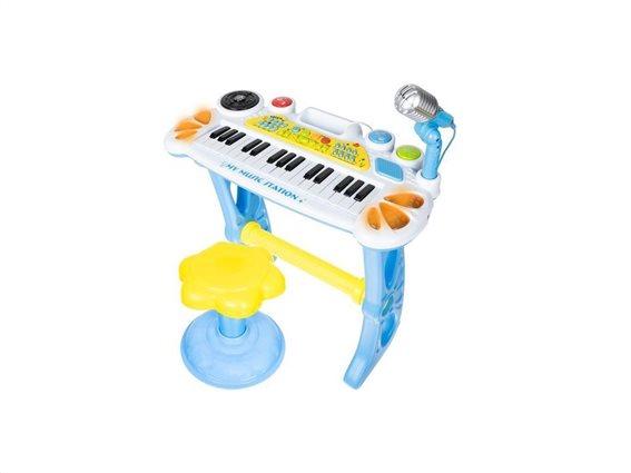 Παιδικό Πιάνο με σκαμπό και μικρόφωνο σε γαλάζιο χρώμα, 60x4x22cm, Electronic piano