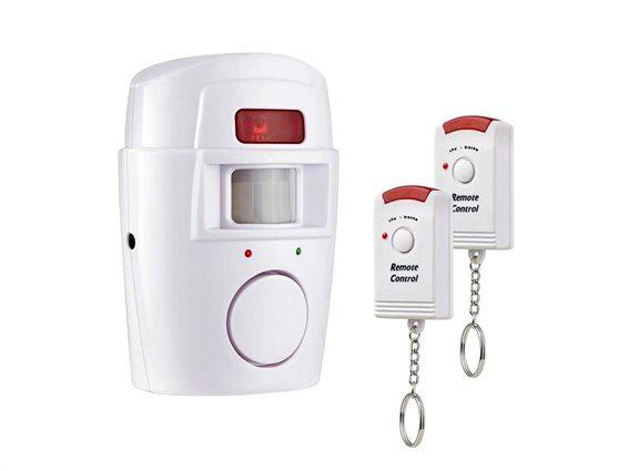 Ασύρματος Συναγερμός με 2 χειριστήρια και ακτίνα ανίχνευσης 8m x 110 μοίρες, Alarm Motion Sensor