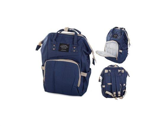 Aria Trade Τσάντα - Αλλαξιέρα Πλάτης 3-σε-1 Μπλε