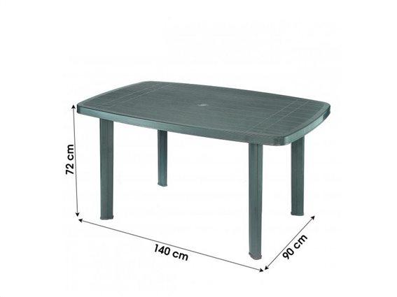 Τραπέζι πλαστικό βεράντας κήπου, σε πράσινο σκούρο χρώμα, 72x140x90cm