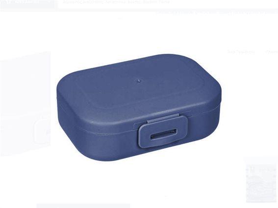 Θήκη σαπουνιού με καπάκι ασφαλείας κατάλληλη για ταξίδι, Soap case Μπλε