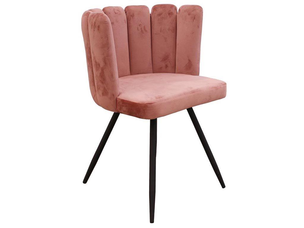 Πολυθρόνα σαλονιού με μοντέρνο σχέδιο σε ροζ χρώμα, 59.5x47.5x79 cm, Armchair