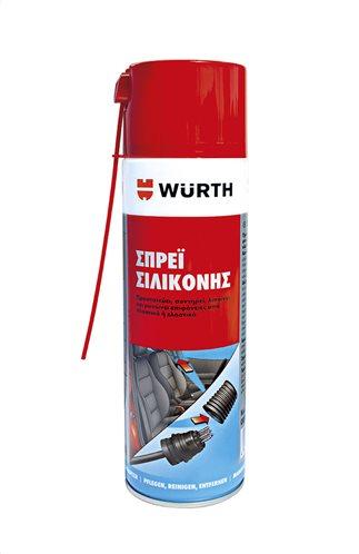Würth Σπρέι Σιλικόνης 500ML
