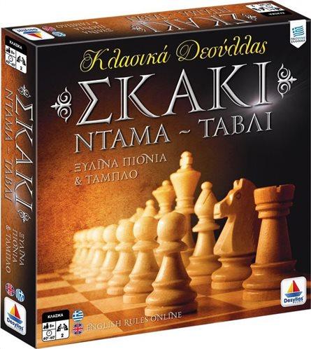 Desyllas Games Ξύλινο Επιτραπέζιο Σκάκι - Ντάμα - Τάβλι 100735