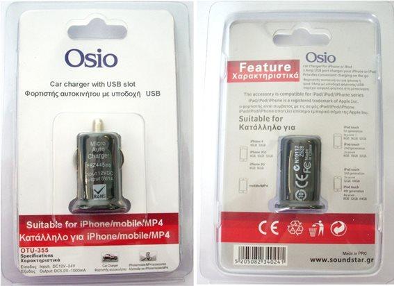 Osio OTU-355 Φορτιστής αυτοκινήτου με USB 5 V 1000 mA