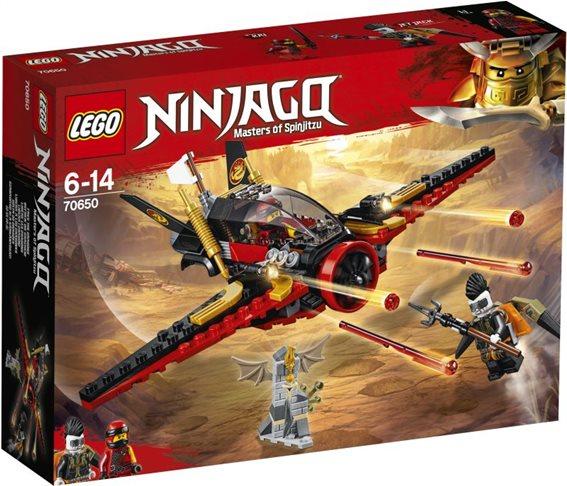 LEGO Ninjago Destiny's Wing 70650 Φτερό του Πεπρωμένου
