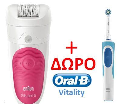 BRAUN Αποτριχωτική Μηχανή Silk Epil 5 Wet & Dry με 3 Εξαρτήματα & ΔΩΡΟ ηλεκτρική οδοντόβουρτσα SE5-531/ORALB
