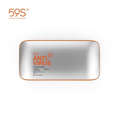 59s Αποστειρωτής X1-Bat Portable Phone Sterilizer