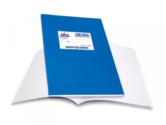 Skag Τετράδια SUPER ΔΙΕΘΝΕΣ 50 Φύλλων 17x25 Εκθέσεων Πλαστικά Μπλε (Πακέτο 15τμχ)