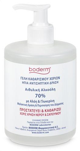 Boderm Καθαριστικό Gel Χεριών με Αντλία 70% 500ml
