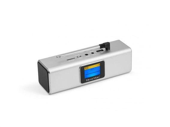 Technaxx MusicMan Ηχεία Bluetooth BT-X29 Ασημί