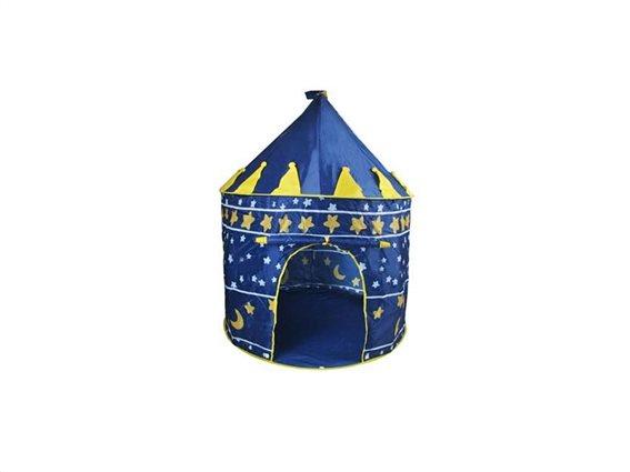 Aria Trade Παιδική Σκηνή Pop Up Tent, σε σχήμα κάστρου με ύψος 135cm που διπλώνει και μεταφέρεται εύκολα, 1163