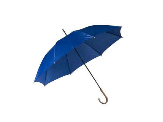 Ομπρέλα Βροχής Long διαμέτρου 58 cm με λαβή γάντζο τύπου ξύλο, Amrini Μπλε