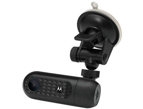 Motorola Κάμερες Παρακολούθησης 80341 Μαύρο