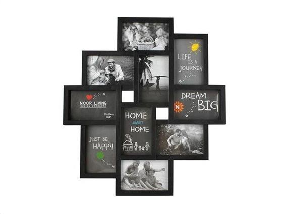 Πλαστική Κορνίζα τοίχου για 10 φωτογραφίες,  54x2x49 cm, σε μαύρο χρώμα