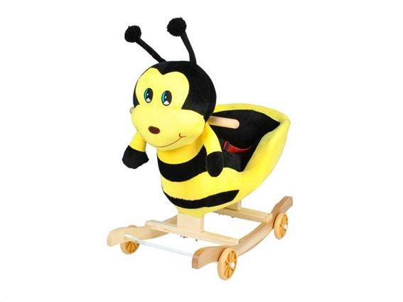 Παιδικό Κουνιστό Παιχνίδι Μέλισσα με τροχούς,   63-65x31.5x59.5 cm