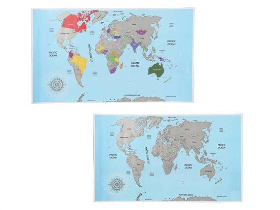 Aria Trade Παγκόσμιος Χάρτης Ξυστό 88x52 cm, Scratch map World
