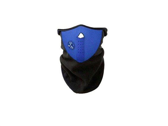 Aria Trade Αθλητική Μάσκα Ποδηλάτου και Σκι με ενεργό φίλτρο αέρα σε Μπλε Χρώμα