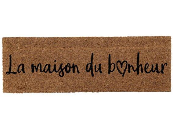 Πατάκι Χαλάκι εισόδου σε καφέ χρώμα σε ορθογώνιο σχήμα, 75x25 cm, Doormat