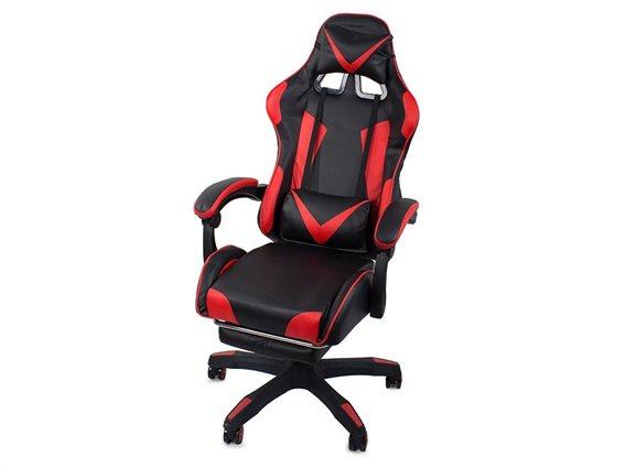 Πολυθρόνα Καρέκλα Γραφείου Gaming με υποπόδιο σε μαύρο κόκκινο χρώμα, 63x65x116-124cm, Gaming chair