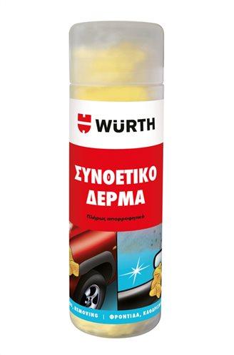 Würth Συνθετικό δέρμα πλήρως απορροφητικό 60X43cm