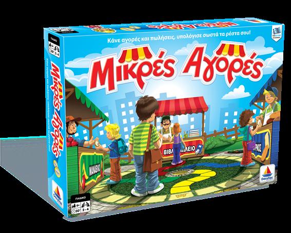 Desyllas Games 291 μικρες αγορες