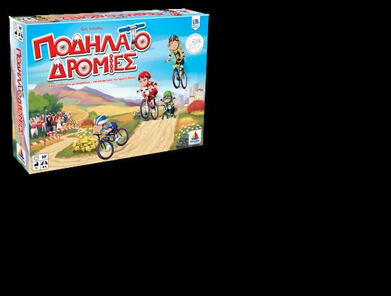 Desyllas Games 293 ποδηλατοδρομιες