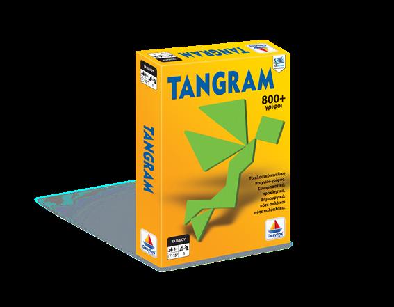 Desyllas Games 300 tangram