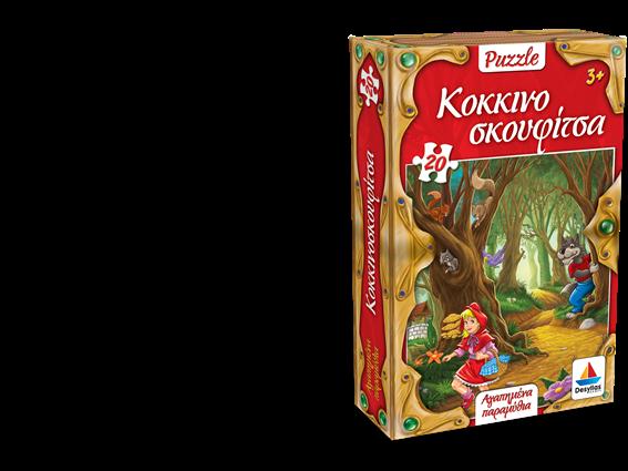 Desyllas Games 408 puzzle 20 - κοκκινοσκουφιτσα