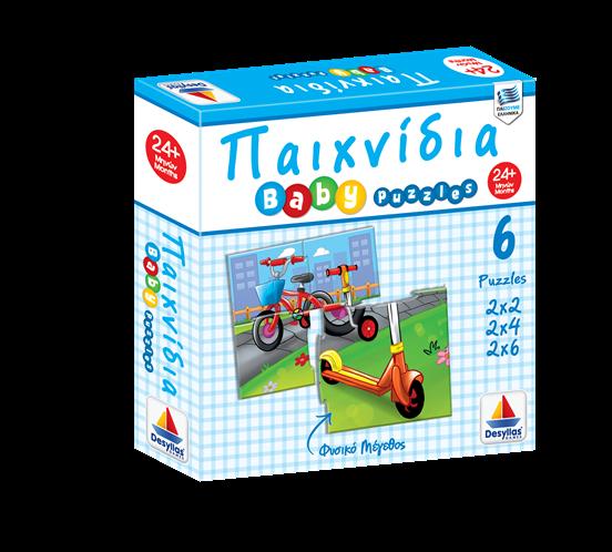 Desyllas Games 415 puzzle παιχνίδια