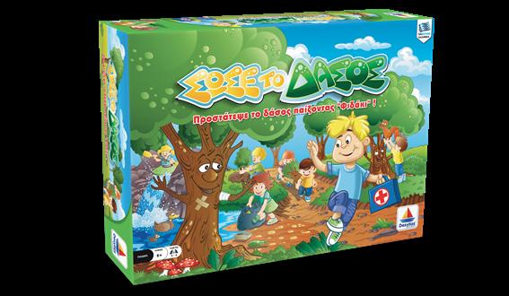 Desyllas Games 524 σωσε το δασος (φιδακι)