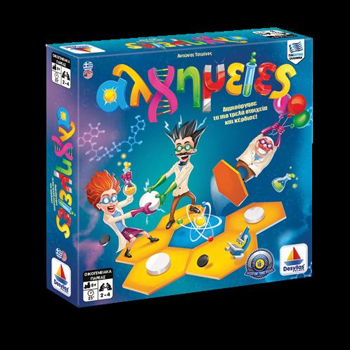 Desyllas Games 565 αλχημειες