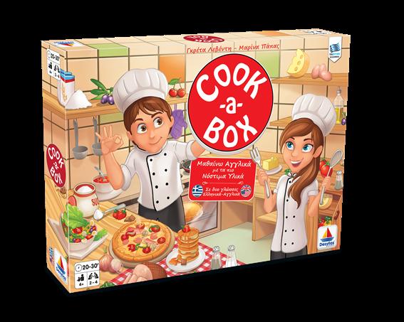 Desyllas Games 575 cook - a -box