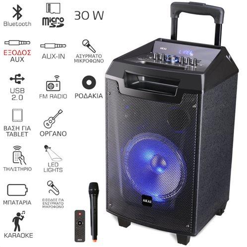 AKAI ABTS-AW8 Ηχείο karaoke με Bluetooth, LED, ασύρματο μικ. και υποδοχή για Μικ. / Όργανο - 30W RMS