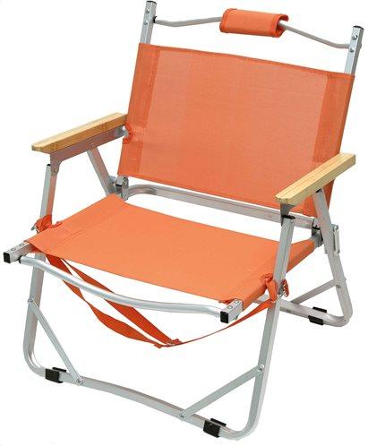 Campus Καρέκλα Παραλίας Αλουμινίου, Πορτοκαλί