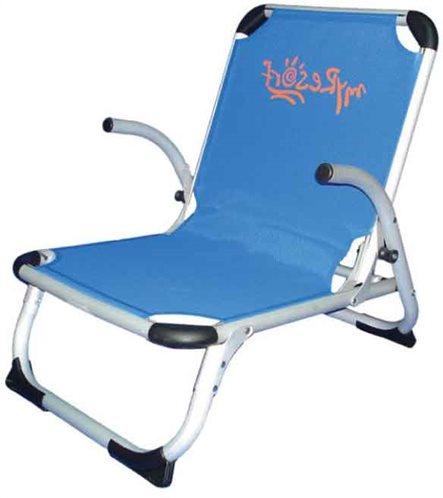 MyResort Καρέκλα Παραλίας Αλουμινίου Ψηλή Πλάτη, Μπλε