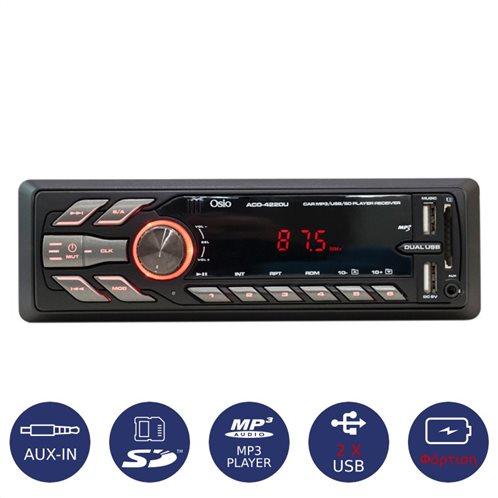 Osio ACO-4220U Ηχοσύστημα αυτοκινήτου με διπλό USB για φόρτιση και κάρτα SD / Aux-In