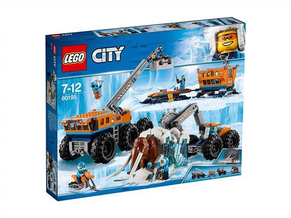 LEGO® αρκτική κινητή βάση εξερεύνησης